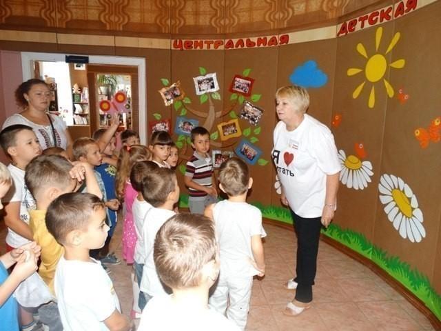 В этот день в Волгодонске открылась Центральная детская библиотека