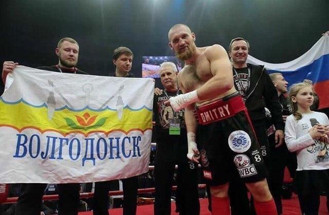 «Не забывай свои корни»: Боксер Дмитрий Кудряшов поздравил Волгодонск с Днем рождения