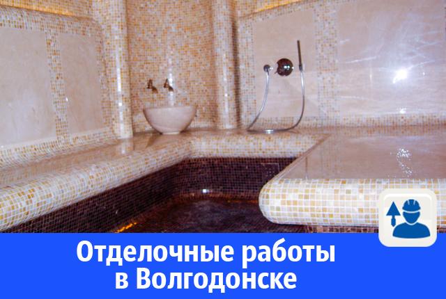 Отделочные работы в Волгодонске