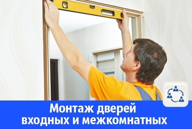 Установка дверей с бесплатным замером и консультацией доступны в Волгодонске