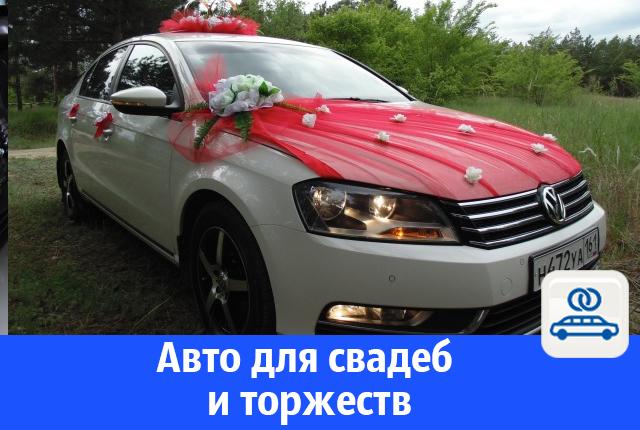 Volkswagen Passat b7 в идеальном состоянии в прокат для праздников
