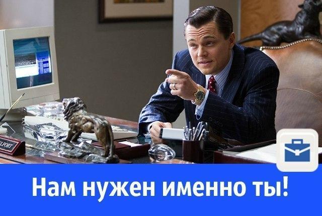 Газета блокнот волжский пкдать объявление бесплатные частные объявления знакомства питер