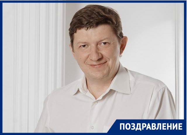 Начальник управления здравоохранения Волгодонска Сергей Ладанов отмечает день рождения