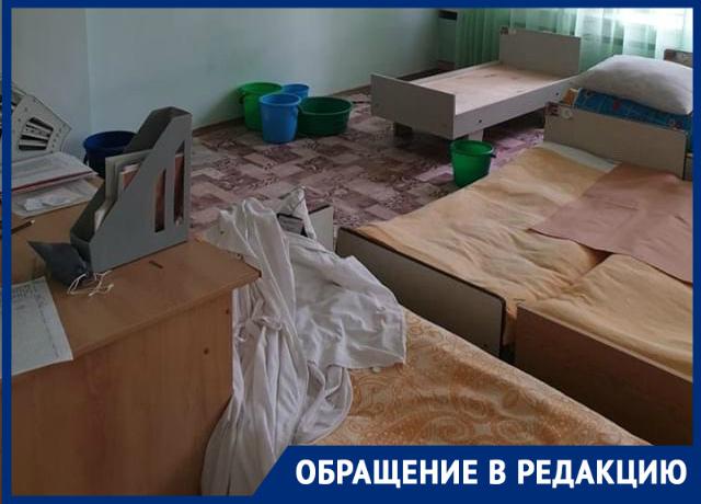 «В детском саду «Красная шапочка» в дождь вода капает с потолка прямо на детские кровати»: волгодонцы