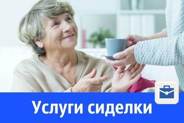 подать бесплатно объявление по г.николаеву