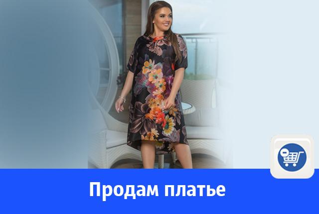 Летнее платье, новое продают в Волгодонске