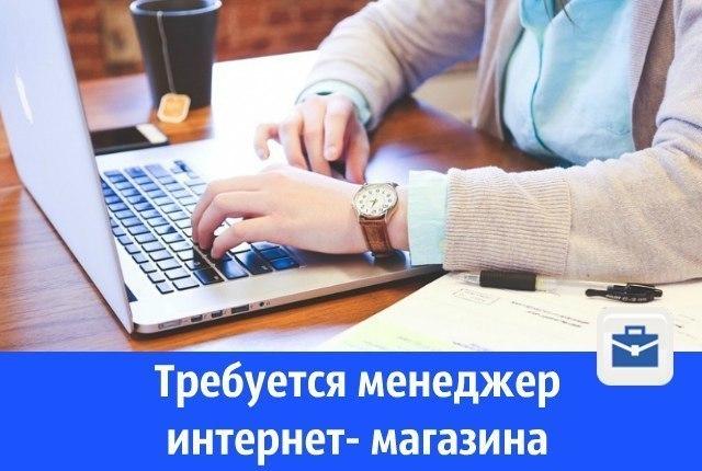 sagrus.su доска объявлений