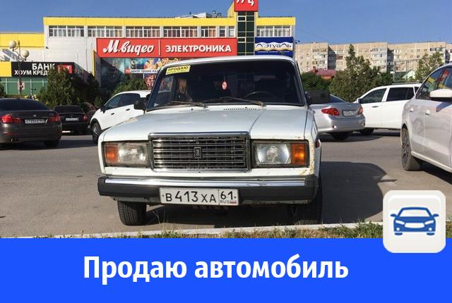 За 43 000 рублей продают «семерку»  на ходу