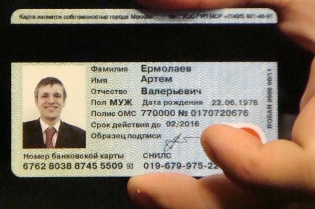 размер фото на российский паспорт 2016
