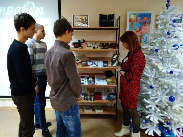 Библиотеки Волгодонска приглашают горожан окунуться в атмосферу новогодних праздников