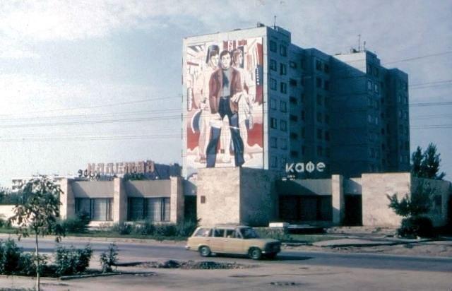 Волгодонск прежде и теперь: строители у парка «Дружба»