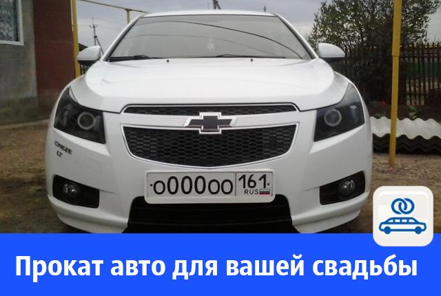 Прокат автомобиля «Шевроле Круз» d88268ee4d3