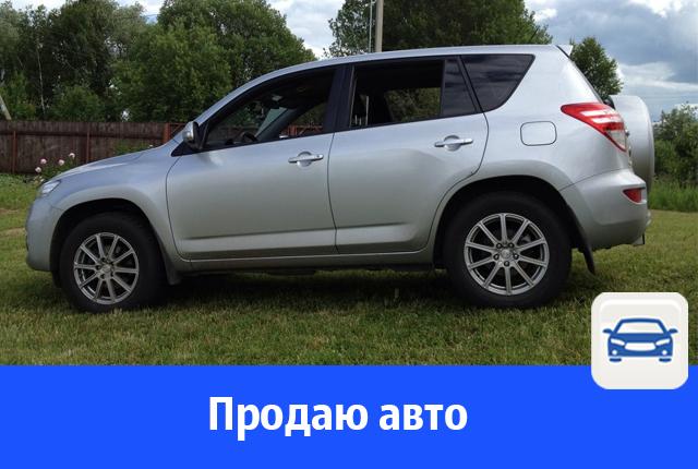 В Волгодонске продают Toyota RAV4