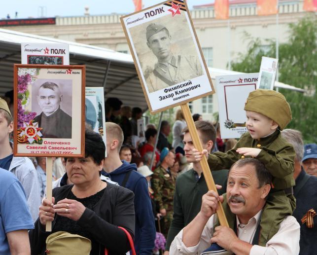 «Мы вместе со страной»: Более 15 000 волгодонцев приняли участие в акции «Бессмертный полк»