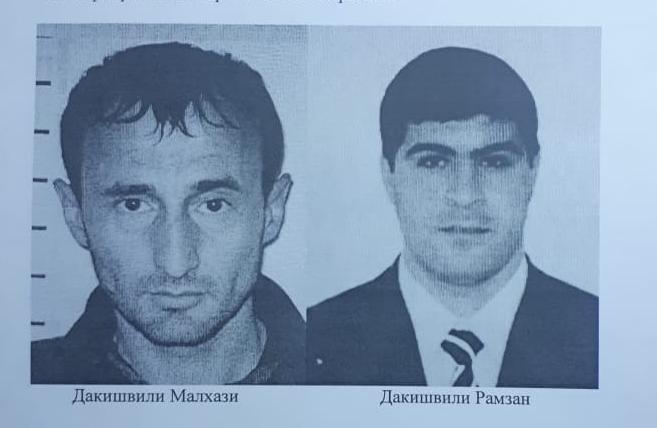 По подозрению в убийстве семьи Бациевых разыскивают братьев Дакишвили из Орловского района
