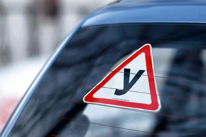 15 тысяч за экзамен по вождению взял с ученика госинспектор из Волгодонска