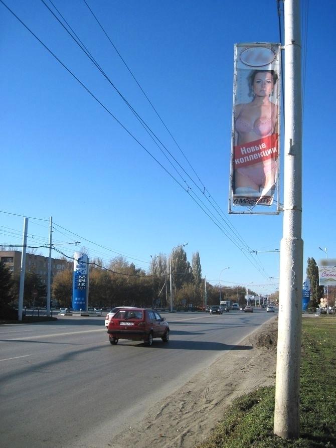 «У нас на Морской такая реклама, от которой мужчины глаз не отрывают» - Виктор Фирсов нашел причину частых ДТП в Волгодонске