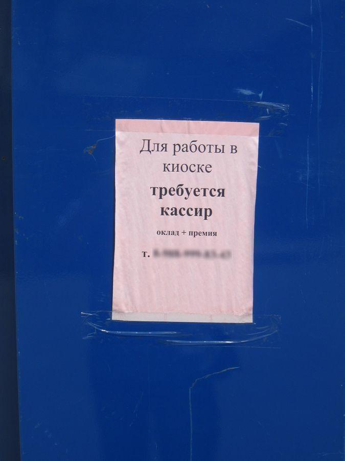 Биография В России Казино