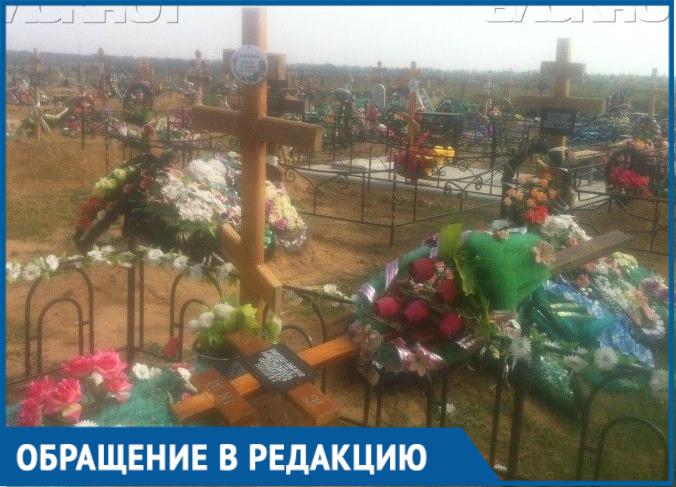 Как недобросовестные предприниматели Волгодонска пытаются нажиться на чужом горе