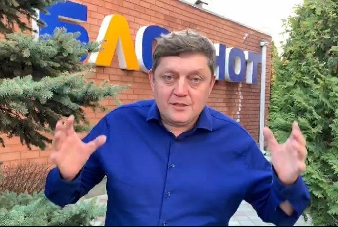 Семинар «8 принципов успеха СММ» в Волгодонске