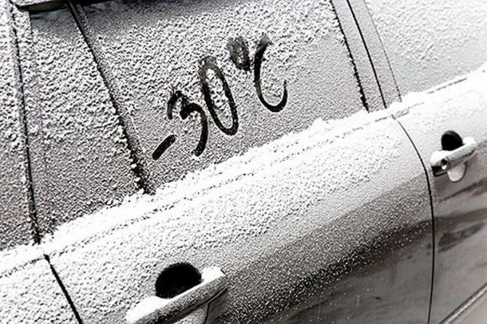 Морозы в Волгодонске усилятся: температура понизится до -29