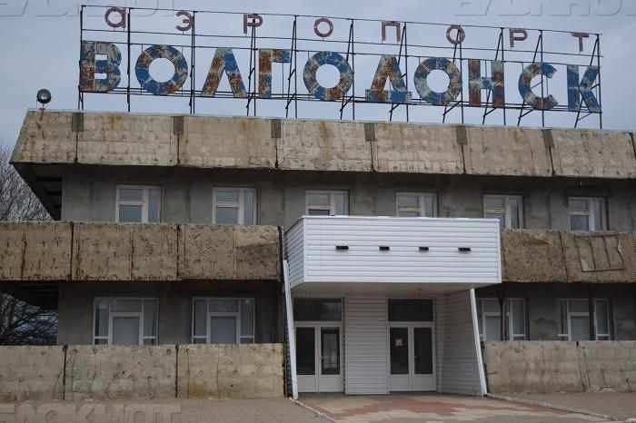 К вопросу открытия аэропорта «Волгодонск» вернутся после ЧМ по футболу-2018