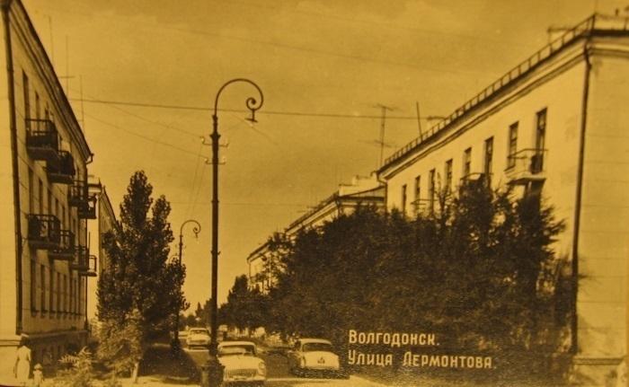 Волгодонск прежде и теперь: переулок Лермонтова