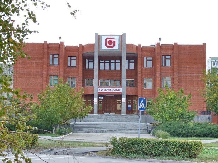 Стали известны дата и место выплаты компенсаций вкладчикам волгодонского банка Максимум