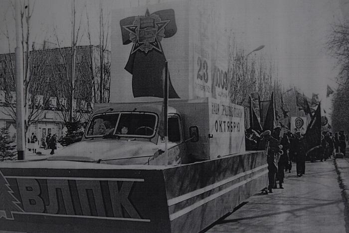 Волгодонск прежде и теперь: парад в революционный праздник на Ленина