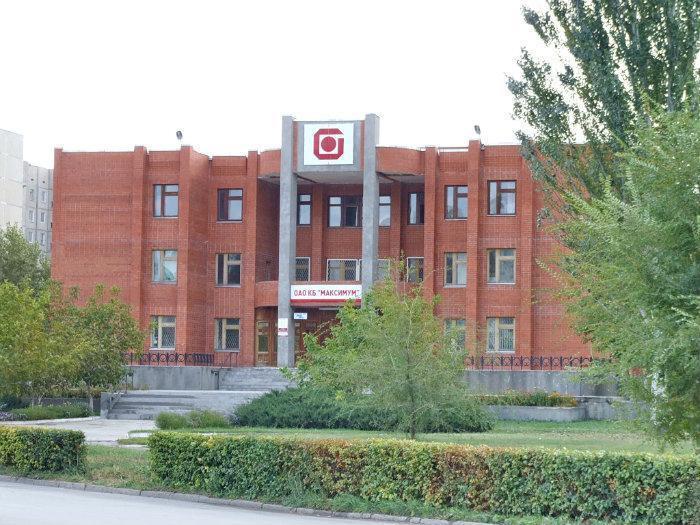Банк «Максимум» в Волгодонске еще полгода будет под конкурсным управлением