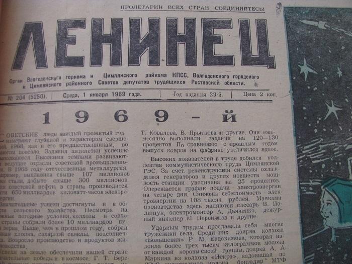 В Волгодонске  оцифровывают историю города