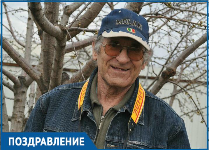 Известный в Волгодонске фотограф Юрий Перепелкин отмечает 80-летний юбилей
