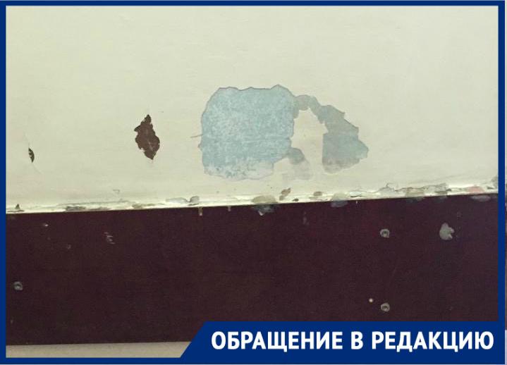 Удручающее состояние поликлиники №1 Волгодонска вызывает опасение у пациентов