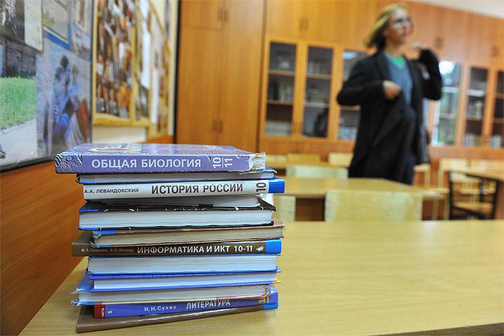 ВРостовской области в 7-ми городах вшколах нехватает учебников