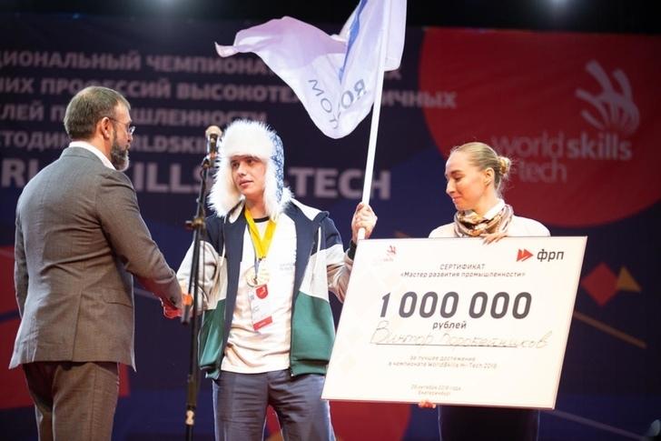 26-летний сварщик из Волгодонска Виктор Коробейников стал миллионером