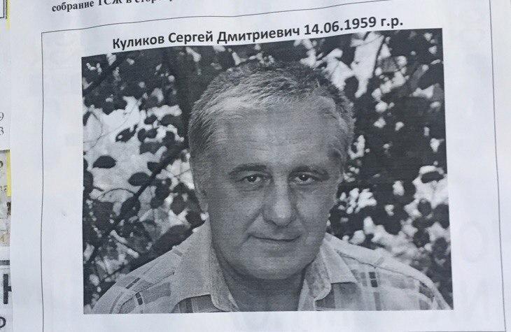 В Волгодонске продолжаются поиски пропавшего без вести Сергея Куликова