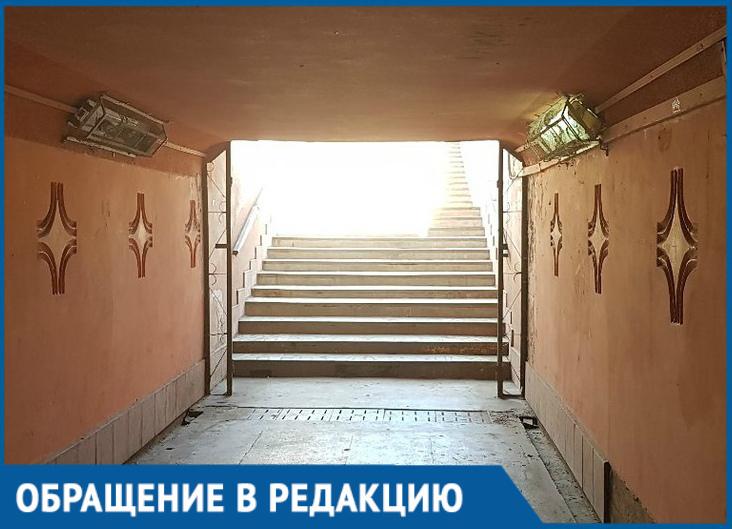 Подземный переход на вокзале не для всех, - волгодончанка