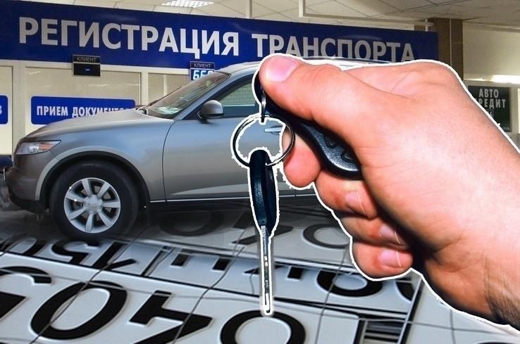 Как будет работать МРЭО Волгодонска в новогодние праздники