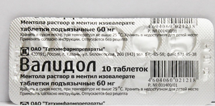 В Волгодонске остановлена продажа валидола