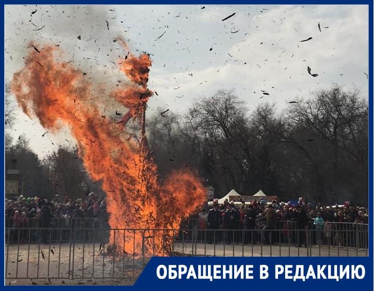 В Волгодонске людей чуть не сожгли вместе с чучелом Масленицы