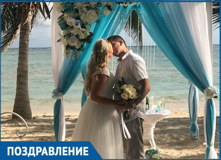Рэпер Виктор «VИNT» Хухлаев из Волгодонска сыграл свадьбу в Доминикане