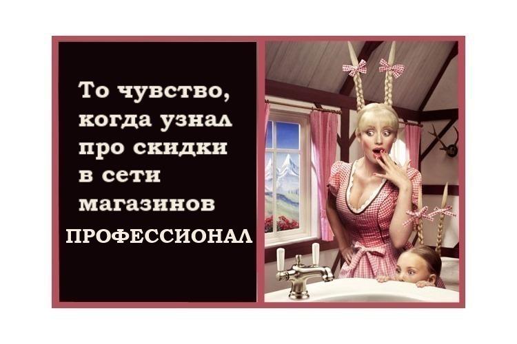 Новогодние скидки в Волгодонске на смесители и водоподготовку в магазине «Профессионал»