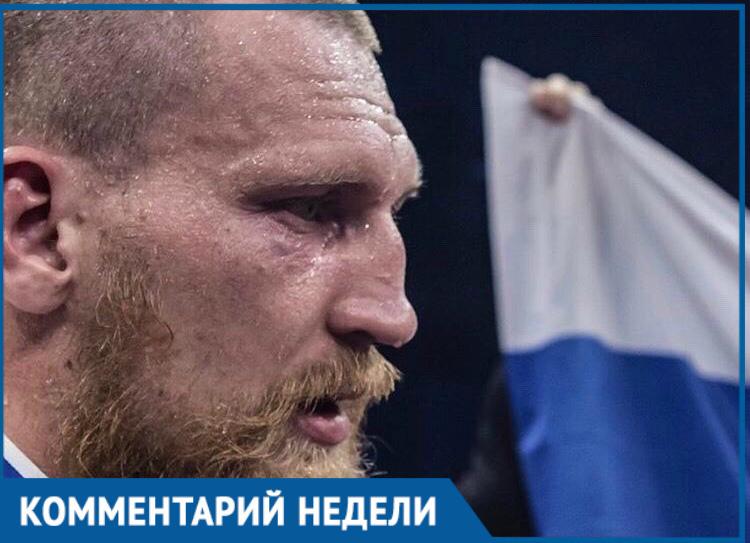 Сказать, что это абсурд - ничего сказать, - Дмитрий Кудряшов прокомментировал отстранение сборной России от ОИ-18