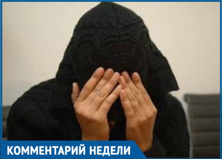 В Волгодонске родители школьников-наркоманов боятся огласки