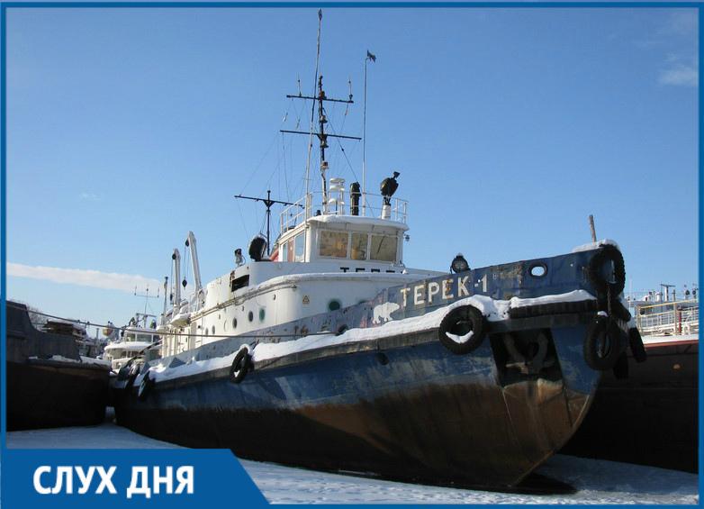 По слухам, ледокол «Терек» уже «взломал» Волго-Донской судоходный канал