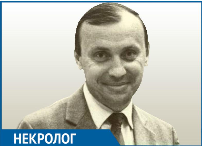 Ушел из жизни бывший первый секретарь Волгодонского горкома ВЛКСМ Виктор Баласюк