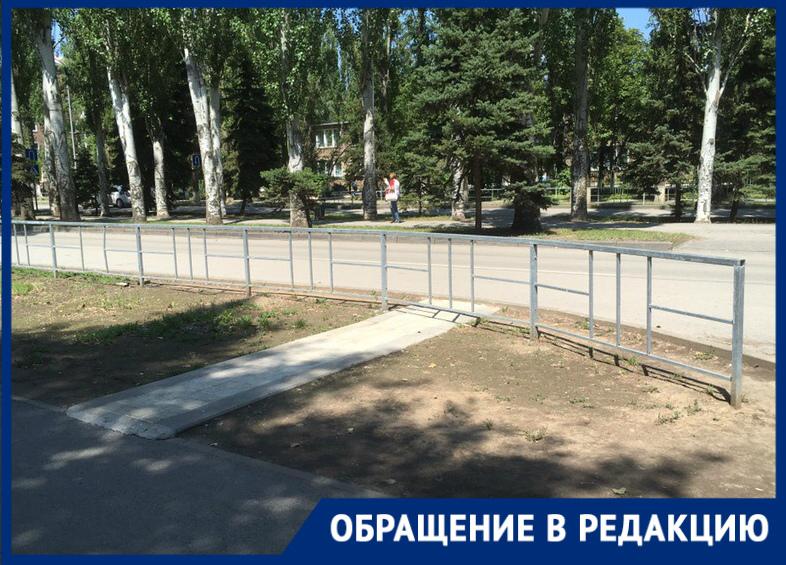 «Пешеходную дорожку на Ленина перекрыли забором»: волгодонец