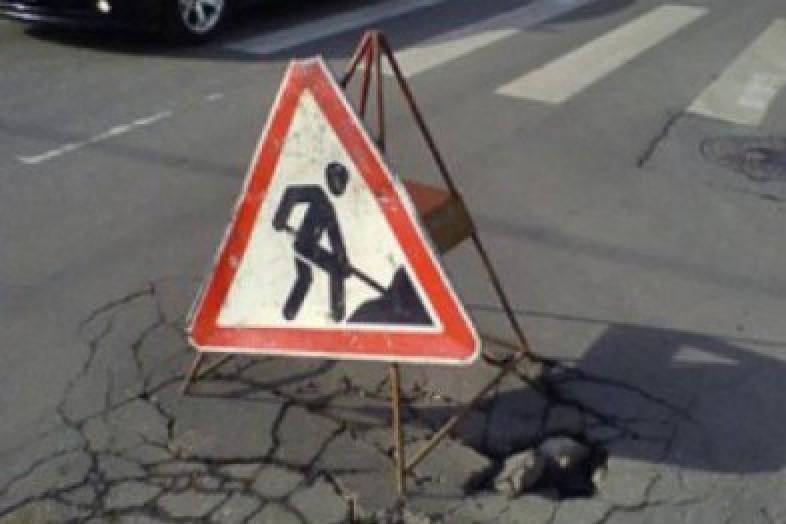 В Волгодонске частично перекроют движение из-за ремонта переулка Первомайского и улицы Железнодорожной