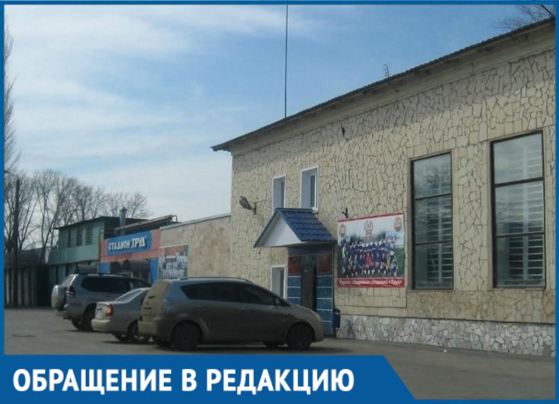 Больше часа мы прождали автобус возле стадиона «Труд», - жительница Волгодонска