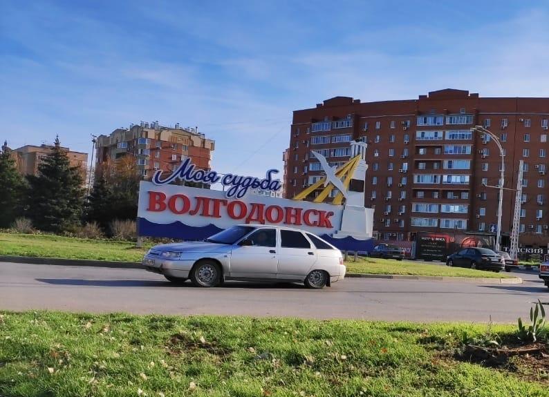 Названы главные экологические проблемы Волгодонска